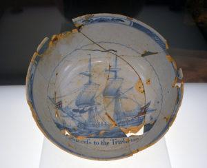 triphena bowl